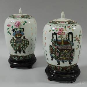 Pair of Chinese Polychrome Enameled Covered Jars