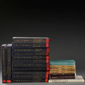 Twentyfour Books on Chinese Paintings and Calligraphy