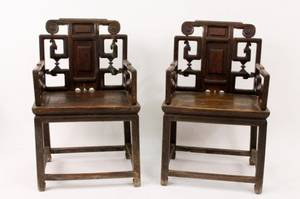 Pair of Chinese Hardwood Throne Chairs