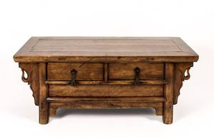 Small Chinese Elm Wood Low Altar Table