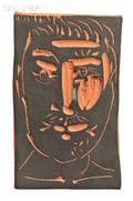 Pablo Picasso Spanish 18811973 Mans Face