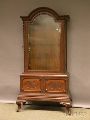 Late Victorian Rococostyle Carved Oak and Glass Archtop Display Cabinet