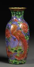 Wedgwood Fairyland Lustre Argus Pheasant Vase