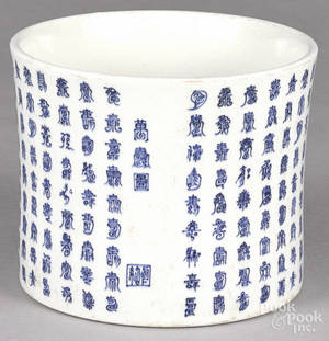 Chinese blue and white porcelain brush pot with underglaze script