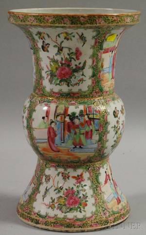 Chinese Export Rose Medallion Porcelain Kuform Vase