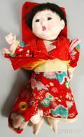 Composition Japanese Ichimatsu Bentlimb Baby Doll