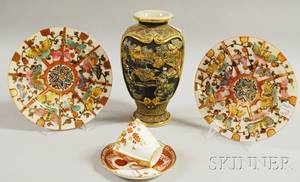 English Handpainted Porcelain Cup and Saucer Pair of Asian Handpainted Porcelain Plates and a Japanese Satsuma Vase