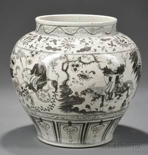 Chinese Guigu Xiashanstyle Porcelain Jar