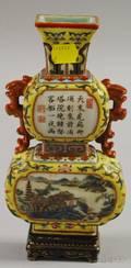 Chinese Famille Jaune Scenicdecorated Porcelain Vase