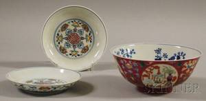 Pair of Small Chinese Doucai Porcelain Dishes and a Famille Rose Bowl