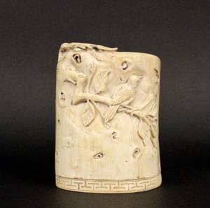 Chinese Carved Ivory Brush Pot