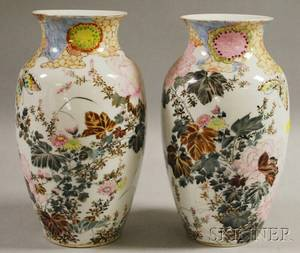 Pair of Japanese Handpainted Porcelain Vases