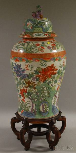 Large Modern Asian Porcelain Jar with Cover
