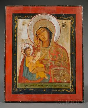 Russian Icon Soothe My Sorrow Mother of God