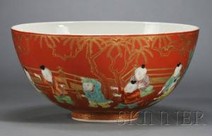 Large Polychrome Enameled Bowl