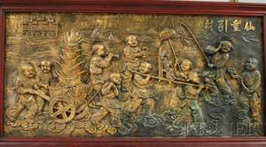 Framed Chinese Copper Bas Relief Plaque