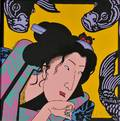 Martin Kreloff American b 1944 Two Works Geisha