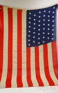 Machinestitched Pieced and Applique Linen Fortysix Star American Flag