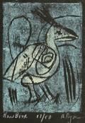 Anne Ryan American 18891954 New Bird