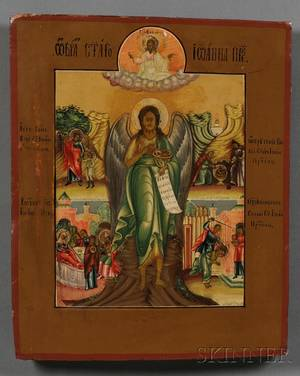 Russian Icon of Saint John the Baptist Angel of the Wilderness