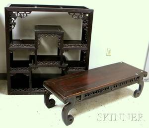Chinese Export Carved Hardwood Low Table and Etagere