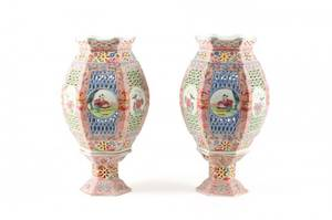 Pair of Chinese Famille Rose Wedding Lanterns