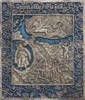 A European Enameled Bronze Icon