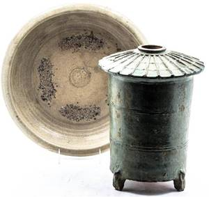 A Chinese Glazed Pottery Article