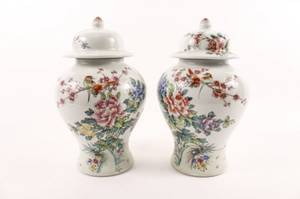 Pair of Chinese Lidded Temple Jars 20th C