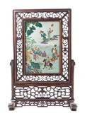 A Porcelain and Hardwood Tablescreen