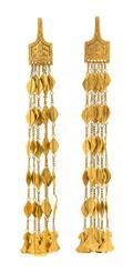 A Pair of 18 Karat Yellow Gold Helen of Troy Fringe Earrings Lalaounis