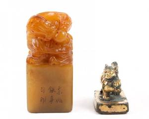 Group of 2 Chinese Seals Jade  Bronze