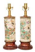 A Pair of Japanese Porcelain Hat Stands