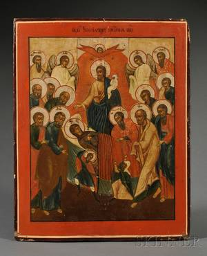 Russian Icon Depicting the Dormition of the Virgin