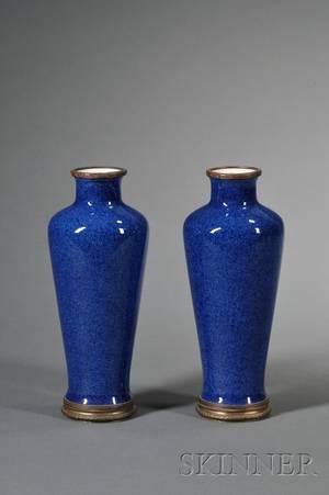 Pair of Small Sevres Porcelain Blue Glazed Mantel Vases