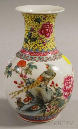 Chinese Famille Rose Enameldecorated Porcelain Vase