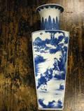 Square Blue and White Vase
