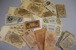 Approximately 107 Pieces of Russian 18981917 Currency