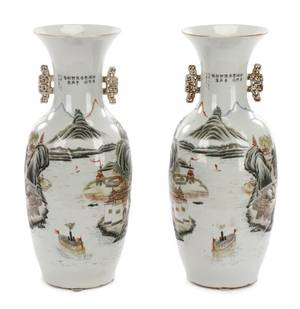 Pair of Large Hand Painted Chinese Vases