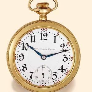 26jewel Pennsylvania SpecialIllinois Watch Co