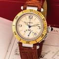 Cartier Ref 1033