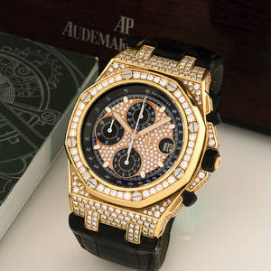 Audemars Piguet Ref 26067 OR