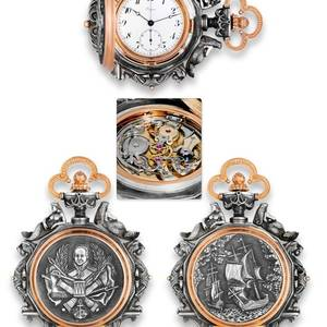 Longines  Magnificent Sculptural Watch Specially made for Russia  One of fewer Than Five Pieces Made
