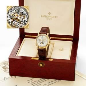 Patek Philippe Ref 3971