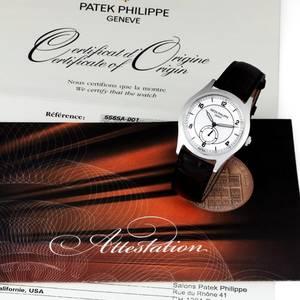 Patek Philippe Ref 5565