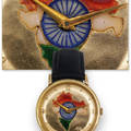 Cloisonne Dial  Indian Flag  1947 Independence  Indian Royal Provenance Universal Genve
