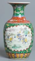 Qianlong Famille Verte Vase